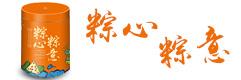 重庆凯年食品有限公司
