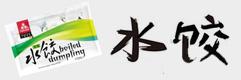 宁波三雪食品有限公司