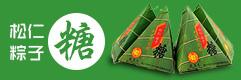 苏州乾生元食品有限公司
