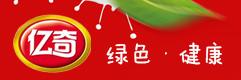 深圳亿奇津食品有限公司