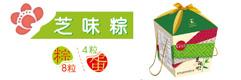 四川岷山芝芝食品有限公司
